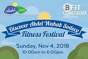 Discover Abdel Wahab Sodeco Fitness Festival