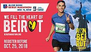 Footprints with Beirut Marathon