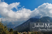 Hiking Jabal Moussa with Wild Explorers Lebanon