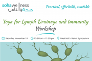 Yoga for Lymph Drainage & Immunity