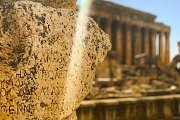 Baalbeck Heliopolis with Mira's Guided Tours