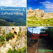 Environmental & Cultural Hiking: Smar Jbeil to Ghouma via MrahZiat with GREEN STEPS