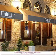 Gypsy Night at Nour Restaurant