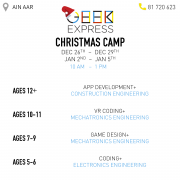 Christmas Schedule at Ain Aar