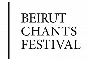 Beirut Chants 2018