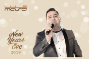New Year's Eve 2019 at Byblos Sur Mer - Masa