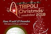 Tripoli Christmas Wonderland