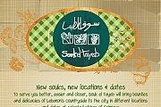 Souk El Tayeb in Spinneys