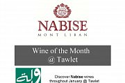 Wine Tasting at Tawlet: Nabise