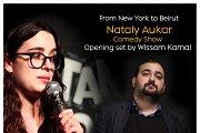 Nataly Aukar @ Bloom