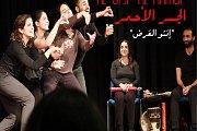 Playback Theater with  Al Jist el Ahmar Troupe