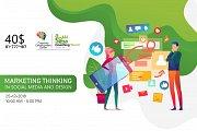Marketing Thinking Workshop