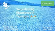 Snowshoeing Experience in Falougha with GREEN STEPS