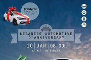 Lebanese Automotive Annual Gathering by Fahed Abu Salah