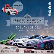 Lebanese Automotive Annual Gathering by Fahed Abu Salah