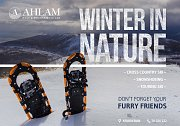 Winter in Nature at Ahlam Village