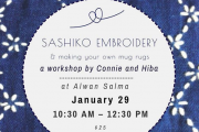 Sashiko Embroidery + Mug Rug Workshop at Alwan Salma