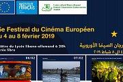 Festival du Cinéma Européen au Lycée Libano-allemand