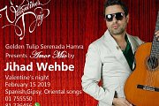 "Valentine at Hamra's Finest Venue ""Grand Renaissance Ballroom"""