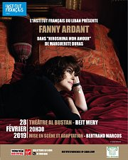 """Hiroshima Mon Amour"" avec Fanny Ardant de Marguerite Duras"