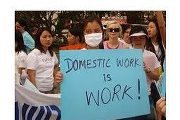 Monthly Info Session: Convention 189 & Domestic Workers