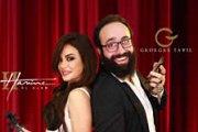 Georges Tawil & Hanine El Alam