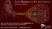 Oriental Valentine's Eve at Beit Wadih Guesthouse