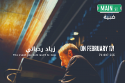 Ziad Rahbani Live at Main St Dbayeh