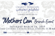 Mothers Can Brunch Event