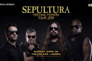 Sepultura | Live  Concert in Beirut Lebanon