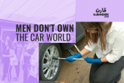 Teach Her: Auto Mechanic Workshop for Women