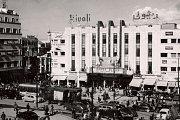 Talk: The Bygone Cinemas of Beirut with Mohamed Soueid