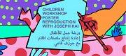 Children's Workshop: Film Posters Reproduction with Joseph Kai