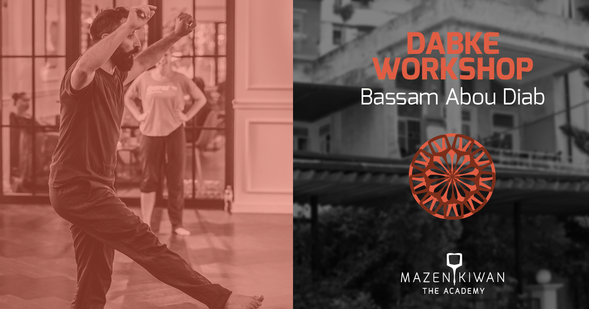 Dabke Workshop with Bassam Abou Diab « Lebtivity