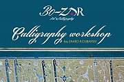 Arabic Calligraphy Workshop at Bo-Zar