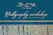 Arabic Calligraphy Workshop at Bo-Zar