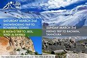 Hiking Tannoura (Rachaya) with Liban Trek
