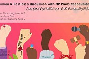 Women & Politics: a discussion with MP Paula Yaacoubian