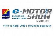 e-MotorShow
