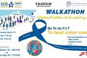 مشي لنمنع سرطان القولون