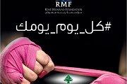 نساء رائدات من لبنان #كل_يوم_يومك
