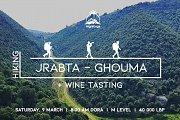 Jrabta - Ghouma + Wine Tasting   HighKings