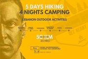 SURVIVORS EVENT by LEBANON OUTDOOR ACTIVITIES
