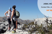 Jabal Moussa - Guided Hike with Living Lebanon