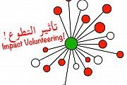 Impact Volunteering!