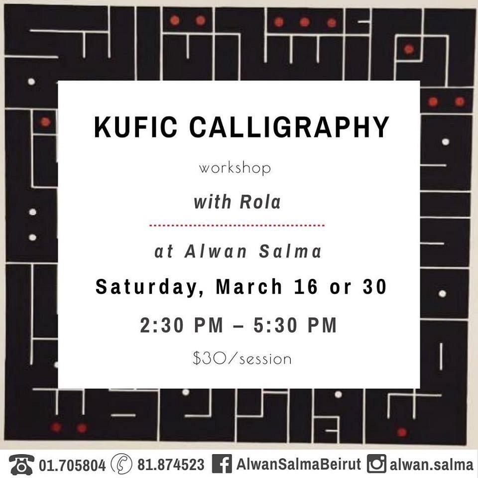 Kufic Calligraphy workshop at Alwan Salma « Lebtivity
