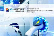 e-Motorshow Middle East