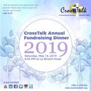 CrossTalk Annual Fundraising Dinner