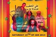 AL MOUKHADI3OUN LIVE ORIENTAL MUSIC