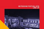 Gabriel Yared and Yasmina Joumblatt - Part of Beiteddine Art Festival 2019